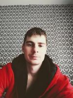 Online Chat & Dating in Kilkenny | Meet Men - Badoo